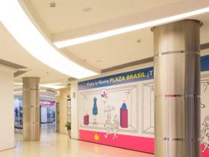 _0011_highlights_iluminacion_comercial_12_centro_comercial_santafe